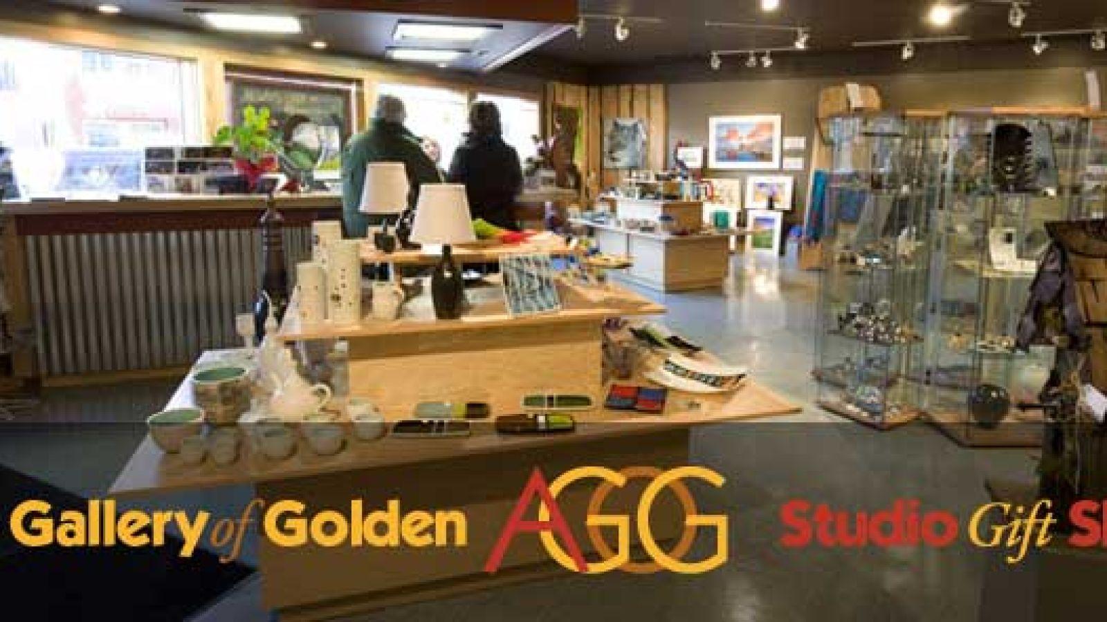 Studio Gift Shop.